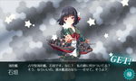 kancolle_20190618-221435012.png