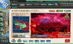 kancolle_20190623-194232309.png